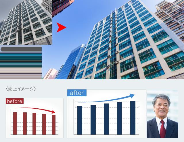 ビルリニューアルイメージ&グラフ上昇イメージ&オーナー笑顔イメージ